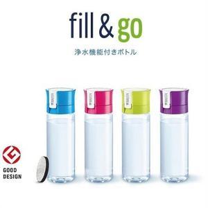 ブリタ BRITA  ブリタ Fill&Go (フィル&ゴー)  ボトル型浄水器 0.6L 本体 携帯用/ブリタ/水筒/ブリタ/携帯型浄水ボトル/直飲み 600ml/ボトル ajmart