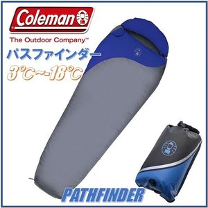 (耐寒マイナス-18℃まで対応) コールマン寝袋 パスファインダー Coleman PATHFINDER マミー型 シュラフ  スリーピングバッグ キャンプ アウトドア コールマン/寝|ajmart