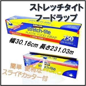 【Stretch tite】750ストレッチタイト フードラップ 食品包装用ラップフィルム 幅30.16cmX長さ231.03m 小分け1個/ラップ/フードラップ/フィルム/ ajmart