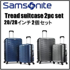 【送料無料】【サムソナイト Samsonite】TREAD CASE 2P SETスーツケース 20、28インチ 2個セット スピナー/キャリーバッグ/ビジネスバッグ/ローリングトート/出|ajmart