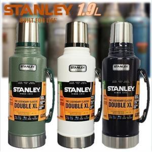 大容量 1.9リットル STANLEY スタンレー クラシックボトル 真空ボトル ステンレスボトル 1.9L 水筒 魔法瓶/保温/保冷/キャンプ/スポーツ 観戦/アウトドア/釣り/