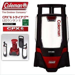 【Coleman】コールマン CPX 6 TRIAGO LE...