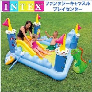 INTEX インテックス ファンタジーキャッスル プレイセンターファミリープール 水遊び滑り台/シャワー/スプレー/大型プール/家族/親子で/子供こども用/ファミリー|ajmart