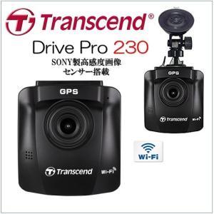【Transcend】 トランセンド ドライブレコーダー D...