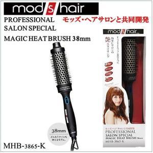 mod's hair MAGIC HEAT BRUSH モッズヘア マジックヒートブラシ 38mm MHB-3865-K  海外兼用/ブラシ/くし/ヘアブラシ/マイナスイオン/ドライヤー|ajmart