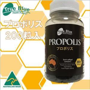 【TRUE BLUE】 プロポリス 200粒 1日:2粒オーストラリア/健康食品/サプリメント/ミツバチ/フラボノイド/抗菌/免疫力向上|ajmart
