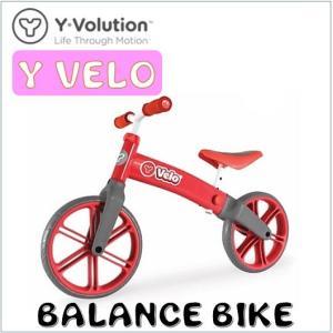 Yボリューション Yヴェロ ジュニアー バランスバイク(レッ...