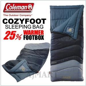 コールマン寝袋 コージーフット  Coleman COZYFOOT ブルー系 封筒型寝袋 シュラフ  スリーピングバッグ キャンプ アウトドア コールマン/寝袋|ajmart