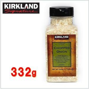 【カークランド】 チョップドオニオン 332g ドライオニオン/乾燥たまねぎ/時短料理/みじん切り/コストコ/KIRKLAND|ajmart