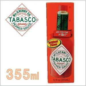 大容量355ml!【TABASCO】 タバスコ ペッパーソース ピザ/パスタ/唐辛子/激辛/香辛料/業務用/調味料/コストコ|ajmart