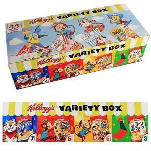 【ケロッグ】バラエティボックス 4種類 20袋セット kellogg's/コーンフロスティ/チョコクリスピー/チョコワ/コーンフレーク/朝食/シリアル/キッズ/コストコ|ajmart