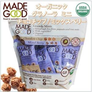 【MADE GOOD】 オーガニック グラノーラ ミニ  チョコチップ/ミックスベリー 大容量 480g 24g×20袋 グラノーラボール/シリアル/ダイエット/朝食/おやつ/コスト|ajmart