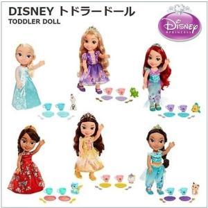 【Disney】 ディズニー プリンセス トドラードール アクセサリーセット アリエル/ラプンツェル/ベル/エルサ/エレナ/ジャスミン/人形/ドール/着せ替え人形/フィギ