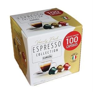 【CAFFITALY 3エスプレッソ】  3種のESPRESSO ネスプレッソ用カプセル  ネスプレ...