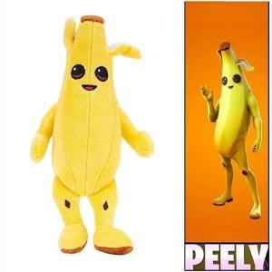 【Fortnite/フォートナイト】 ピーリー 約20cm ぬいぐるみ Peely Plush フィギュア/ゲーム/キャラクター/バナナ|ajmart