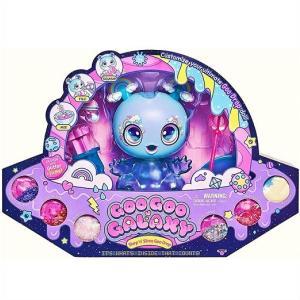 【Goo Goo Galaxy】  グーグーギャラクシー ブーウィビームハート 8 inch Doll  Fill & Refill XL Doll  スクイーズ/スライム/グリッター|ajmart