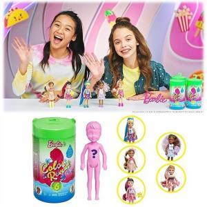バービー チェルシー カラー リヴィール ドール フーディーシリーズ 6 Barbie Chelsea Color Reveal Doll Foodie Series with 6 Surprises 着せ替え人形|ajmart
