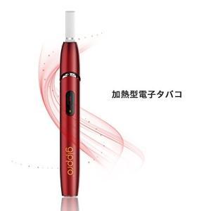 gippro SW-2 エレクトロニック スティック 加熱式タバコ互換機 レッド F|ajplaza