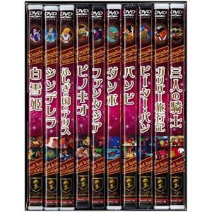 ディズニー名作アニメDVD全10巻 デラックスボックス WANC-128