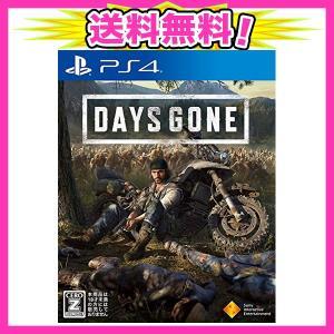 【PS4】Days Gone  ( デイズゴーン ) 【早期購入特典なし】 【CEROレーティング「Z」】|ajplaza