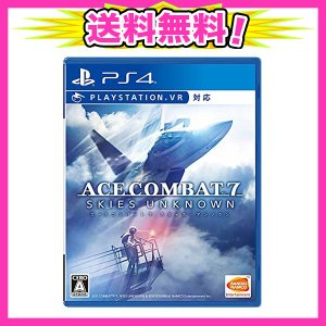 【PS4】ACE COMBAT? 7: SKIES UNKNOWN【早期購入特典】「ACE COMBAT? 5: THE UNSUNG WAR ( P|ajplaza
