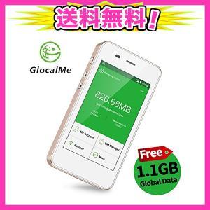 【セカイのモバイルwifiルーター】SIMカード不要で100数か国と地区に対応。4G LTEの高速通...