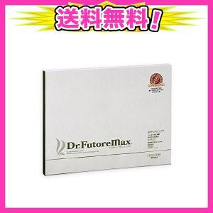 【太るサプリ/太るプロテイン】ふるさと和漢堂 ドクター・フトレマックス