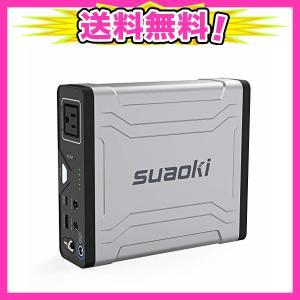 suaoki ポータブル電源 G100 27000mAh/100Wh 大容量 モバイルバッテリー A...