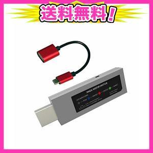 Mayflash MAGIC-NS コントローラアダプタ ワイヤレス Nintendo Switch & PC 用|ajplaza