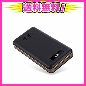 1.PD急速充電技術:最大45W PD対応のUSB-C PD2.0ポートを搭載し、iPhone/Ma...