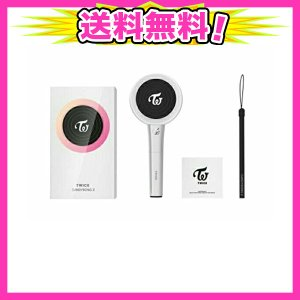 TWICE(トゥワイス)- [CANDY BONG Z ] OFFICIAL LIGHT STICK...
