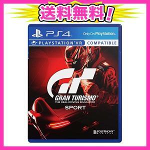 (PS4)Gran Turismo Sport グランツーリスモ スポーツ(中英文合版) [並行輸入品]|ajplaza