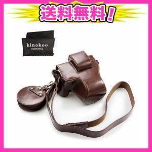 kinokoo Canon EOS Kiss M/EOS M50専用カメラケース カメラバッグ 15...