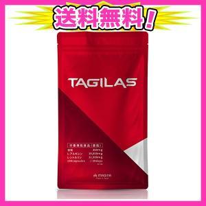 [タギラス]シトルリン アルギニン 亜鉛 マカ 黒生姜 サプリメント 全11種成分配合 63000mg 180粒 栄養機能食品 日本製|ajplaza