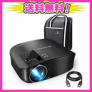 【4200ルーメン&1080PHD対応】VANKYOプロジェクターは4200ルーメンおよび高...