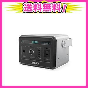 Anker PowerHouse (ポータブル電源 434Wh / 120,600mAh) 【PSE...