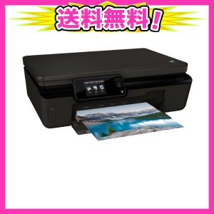 HP Photosmart 5521 A4カラー複合機 (ワイヤレス印刷対応・自動両面印刷・4色独立...