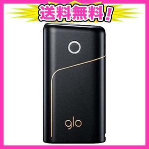 グロープロ glo pro 本体スターターキット ブラック|ajplaza
