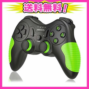 BEBONCOOL switch コントローラー 無線スイッチ コントローラー Nintendo switch用プロコン ジャイロ 任天堂switch|ajplaza