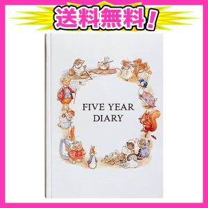 ディアカーズ 5年日記 ピーターラビット 名入れなし【連用日記】 1301-G02-010