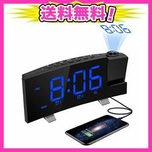 最新 デジタル時計 投影 時計 置き時計 目覚まし時計 大音量 hqqnuo FMラジオ付き スヌーズ機能 投影180°調整可能 15個FMメモリー可|ajplaza