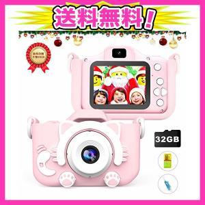 子供用カメラキッズカメラ男の子と女の子向けデュアルレンズ2.0インチIPSカラー大画面12.0MP / 1080P HD、デジタルビデオカメラミニビデ