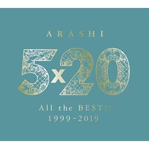 嵐 5×20 All the BEST!! 1999-2019 初回限定盤2 CD+1DVD-B|ajplaza