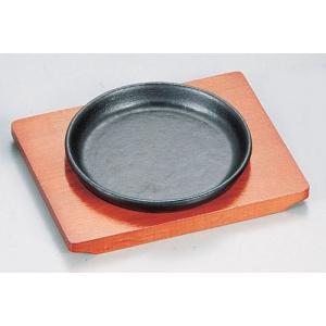 SAミニ丸ステーキ皿の商品画像|ナビ
