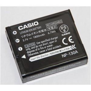純正 CASIO カシオ デジタルカメラ用リチウムイオン充電池 EX-ZR100/H30用 NP-130A ajplaza