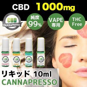 CBDリキッド VAPE プルームテック 高濃度1000mg カンナビジオール 10ml カンナプレッソ 電子タバコ|ajplaza