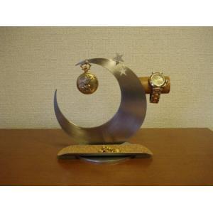 懐中時計スタンド 気まぐれ三日月腕時計&懐中時計スタンド