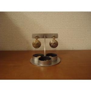 懐中時計スタンド  3つトレイ付き懐中時計スタンド ブラックトレイ