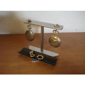 懐中時計 スタンド インテリア懐中時計収納スタンド ブラックトレイバージョン