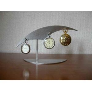 懐中時計 スタンド デザイン3本掛け懐中時計スタンド スタンダード